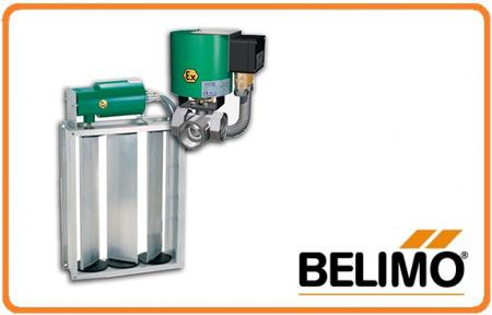 Приводы БЕЛИМО для клапанов других производителей